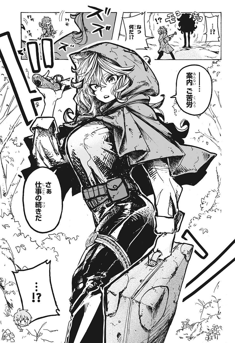 La rivista Shonen Jump